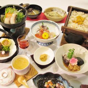 Auberges de jeunesse - Rishiri Fuji Kanko Hotel