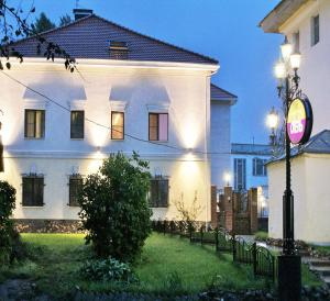 Business Hotel Kostroma - Selishche
