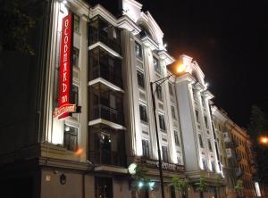 Отель Особняк на Театральной, Казань