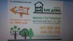 Kak Doma Hostel