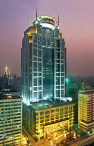 Asia International Hotel Guangdong