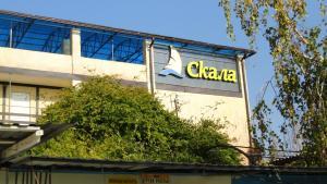 Skala Hotel, Üdülőtelepek  Anapa - big - 70