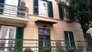 Roma Art Rooms - abcRoma.com