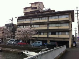 Hotel Yoshida, Рёканы - Майдзуру