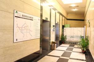 Shanshui Trends Hotel East Station, Hotel  Canton - big - 17