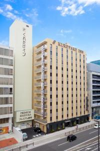 Kuretake Inn Premium Shizuoka Ekimae - Hotel - Shizuoka
