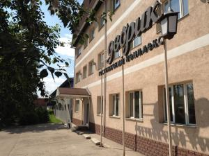 Dvorik Hotel - Narva