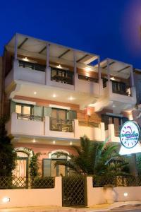 Anemolia Apartments - Athanion