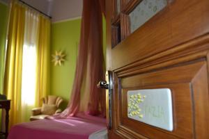 obrázek - Vogiatzopoulou Guesthouse