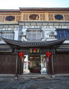 Auberges de jeunesse - Auberge Yi An Ju