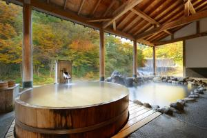 Sansuiso Tsuchiyu Spa - Accommodation - Fukushima