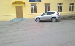 Hotel Volga - Novospasskoye