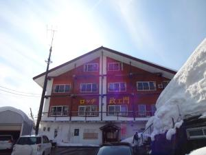 Lodge Masaemon - Hotel - Yuzawa