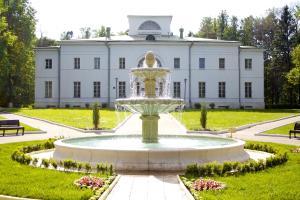 Ershovo Holiday Home - Fun'kovo