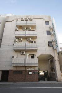 Auberges de jeunesse - Sankei City Hotel Hachioji