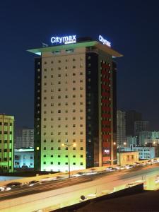 Citymax Sharjah, Отели - Шарджа