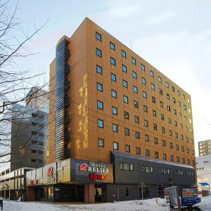 HOTEL RELIEF Sapporo Susukino - Sapporo