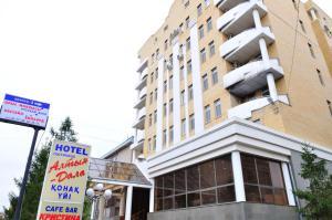 Отель Алтын Дала, Нур-Султан (Астана)