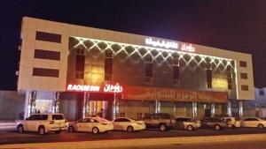 Ostelli e Alberghi - Raoum Inn Khafji Southern