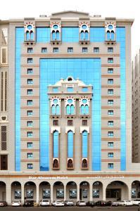 Dar Al-Naeem Hotel