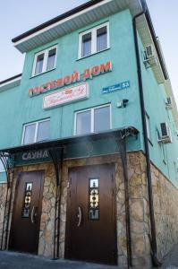 Гостиница Гармония, Псков