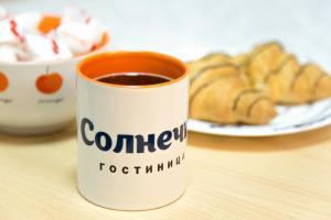 Solnechnaya Guest House - Krasnoural'sk