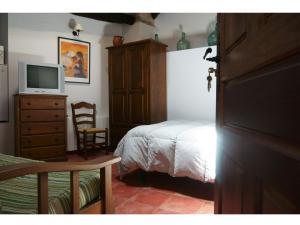 Apartamentos Rurales Víctor Chamorro del Arco - إرفاس