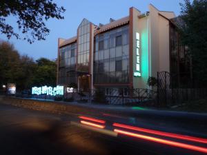 Апарт-отель Helen, Николаев