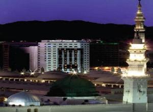 The Oberoi Hotel - Al Madinah