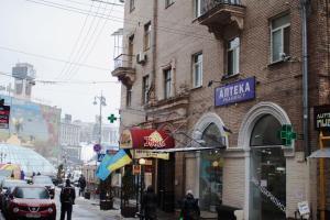 CityApartments Kiev, Appartamenti  Kiev - big - 15