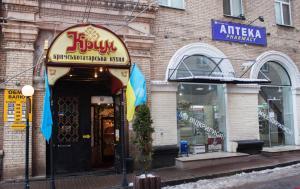 CityApartments Kiev, Appartamenti  Kiev - big - 14