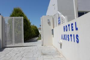 Alkistis Hotel Achaia Greece