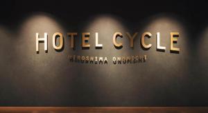 Auberges de jeunesse - Hotel Cycle