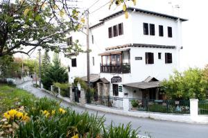 Hostales Baratos - Guesthouse Filokalia