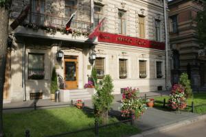 Отель Марко Поло