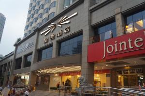 Starway Hotel Huanshi East Road, Hotely  Kanton - big - 26
