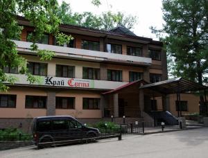 Отель Край Света, Нижний Новгород