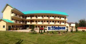 Lawewan Place - Ban Thum