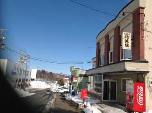 Kutsurogi-no-Yado Hokusei-so - Accommodation - Furano