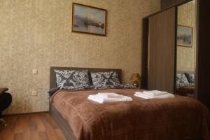 Calypso Hostel, Hostely  Batumi - big - 4