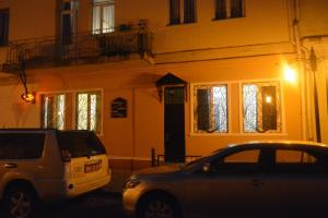 Calypso Hostel, Hostely  Batumi - big - 9