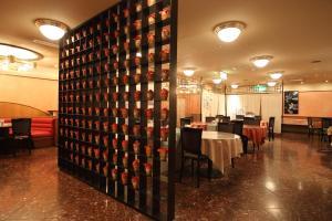 Hotel Hakodate Royal, Hotels  Hakodate - big - 46