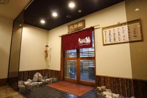 Hotel Hakodate Royal, Hotels  Hakodate - big - 41