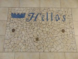 Hellas Hotel, Hotely  Kakopetria - big - 11