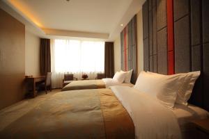 Days Inn Panyu, Hotels  Guangzhou - big - 20
