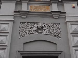 Vilnius street apartment, Apartmanok  Vilnius - big - 40