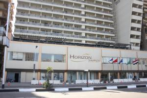 Horizon Shahrazad Hotel, Отели  Каир - big - 1