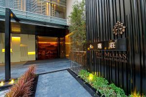 The Mulian Hotel Guangzhou Zhujiang New Town