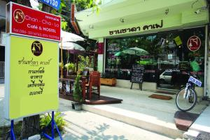 Auberges de jeunesse - Auberge Chanchala Cafe &