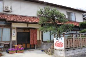 Auberges de jeunesse - Minshuku Oe